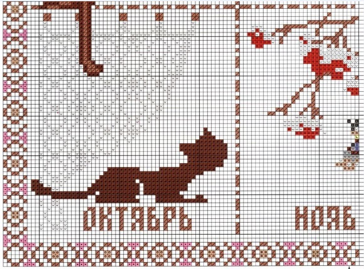 Схемы вышивок котов крестиком 12
