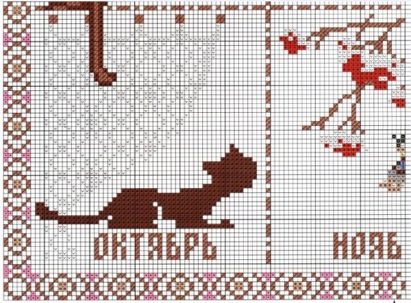 Схема вышивки календаря с кошками октябрь-ноябрь