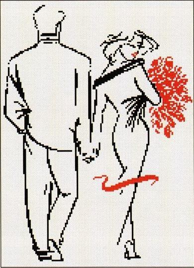 Удаляющаяся пара