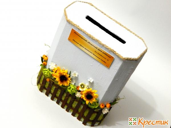 Ящик для пожертвований своими руками