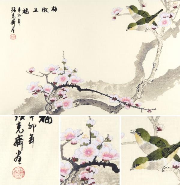 Акварельные картины Xiu Crafts