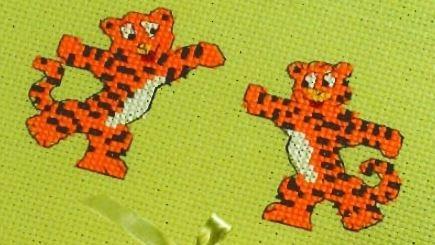 Тигры малыши