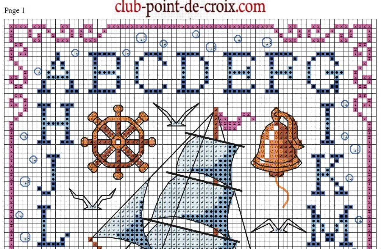 Pattern Maker / Программы для 68