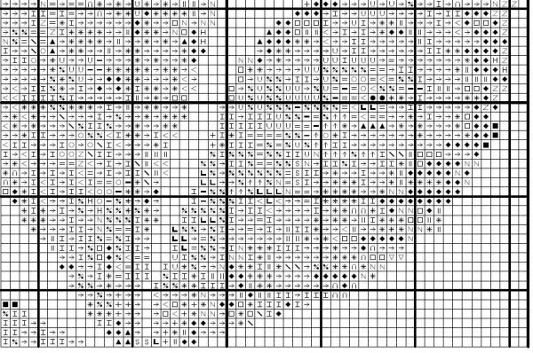 Схема для вышивки листа каштана