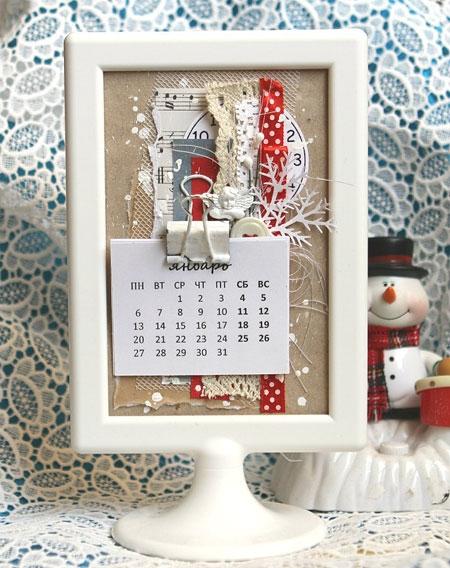 Календарь скрапбукинг