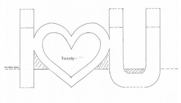 Шаблон для вырезания открытки I love U
