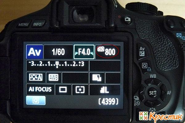 ISO на дисплее фотоаппарата