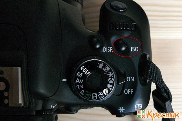 Управление ISO на фотоаппарате