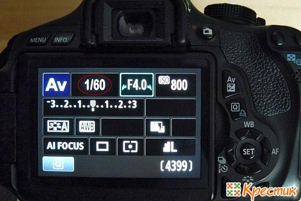 Выдержка на дисплее фотоаппарата