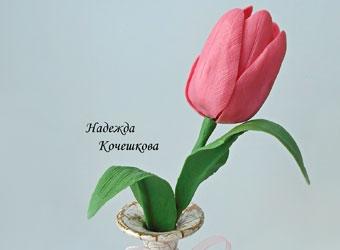 Тюльпан из холодного фарфора