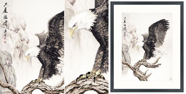Орел на вершине дерева