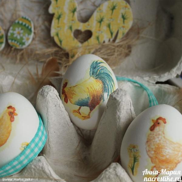 Декупаж на яйцах