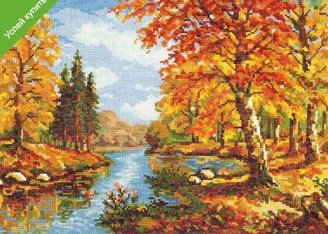 Золотая осень Чудесная игла