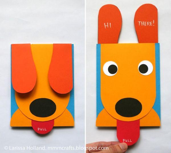 Детская открытка с собакой