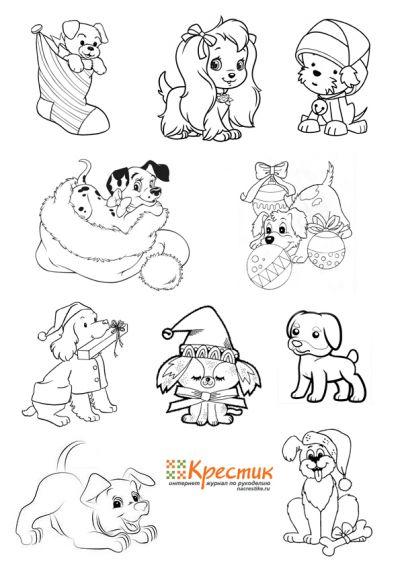 Раскраска собаки