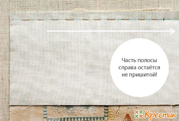 Мастер класс по пошиву подушки