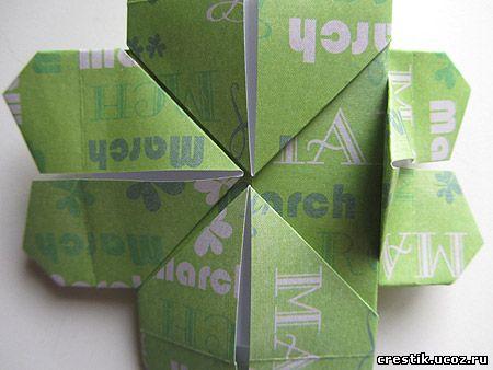 Оригами четырёхлистного
