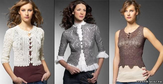 Макраме в одежде схемы