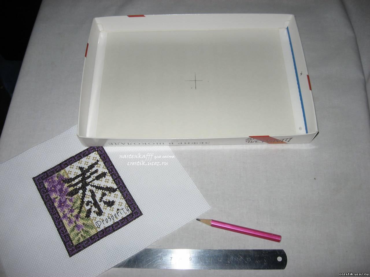 Как сделать схему для вышивания по фотографии