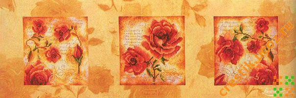 Триптих «Розы» - схемы вышивки
