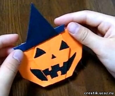 Оригами-тыква на хэллоуин