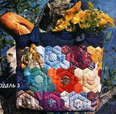 лоскутная сумка из лоскутного блока шестиугольников своими руками