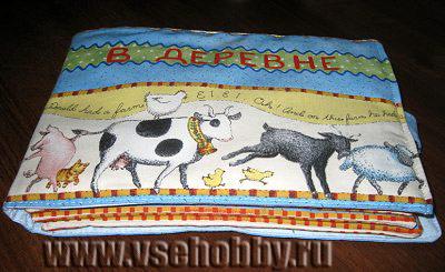 развивающая книжка для малыша В деревне