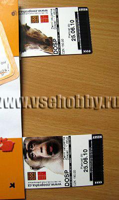 билетики в скрапбук страничке выдвигающийся элемент мастер-класс