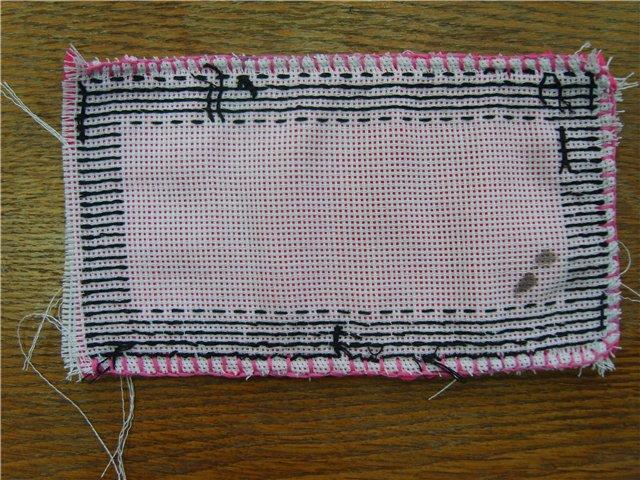 Сшивате две половинки чехла не зашивая верх