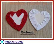 2 половинки сердечка