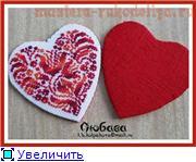 Сердечки из ткани с вышивкой