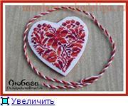 Шнурок для декора сердечка