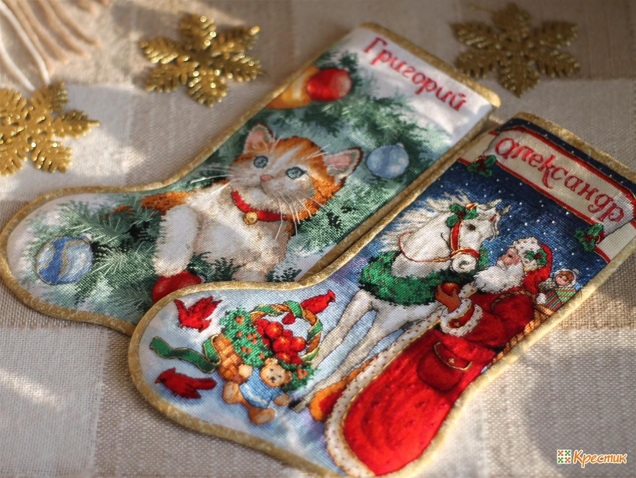 Рождественские носки своими руками