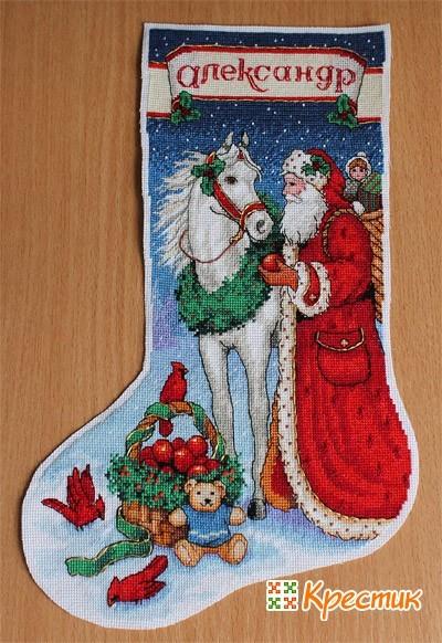 Рождественский сапожок Dimensions