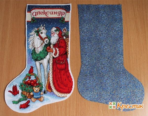 Передняя и задняя часть рождественского носка