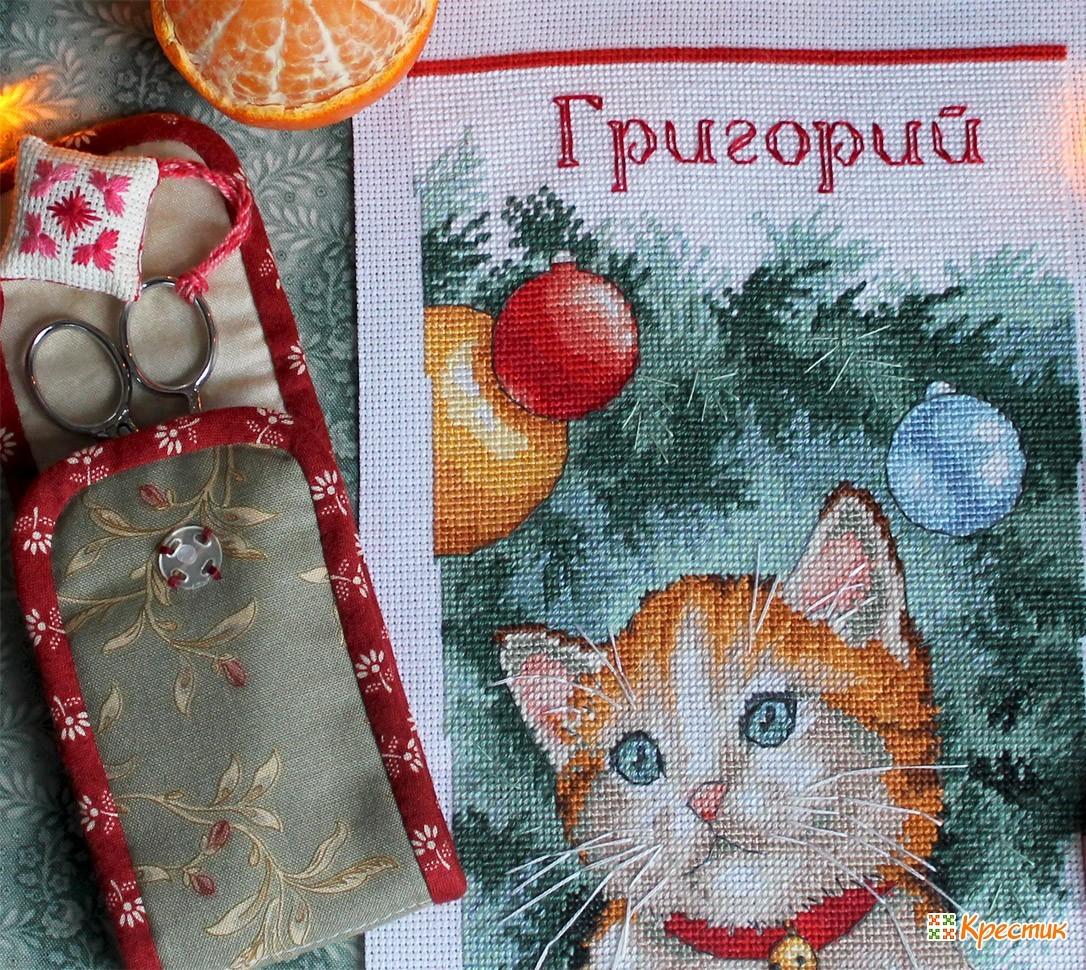 Вышивка рождественский сапожок