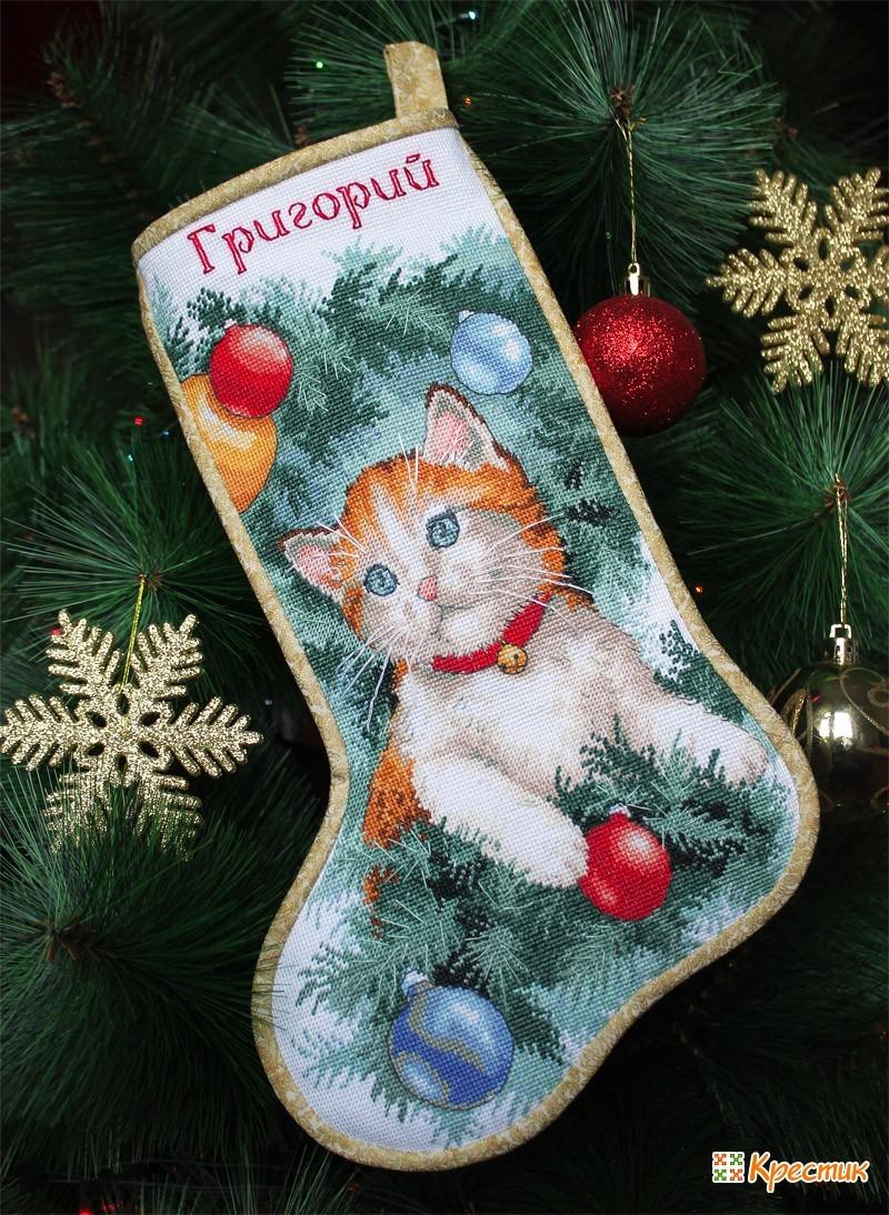 Рождественский носок своими руками из ткани