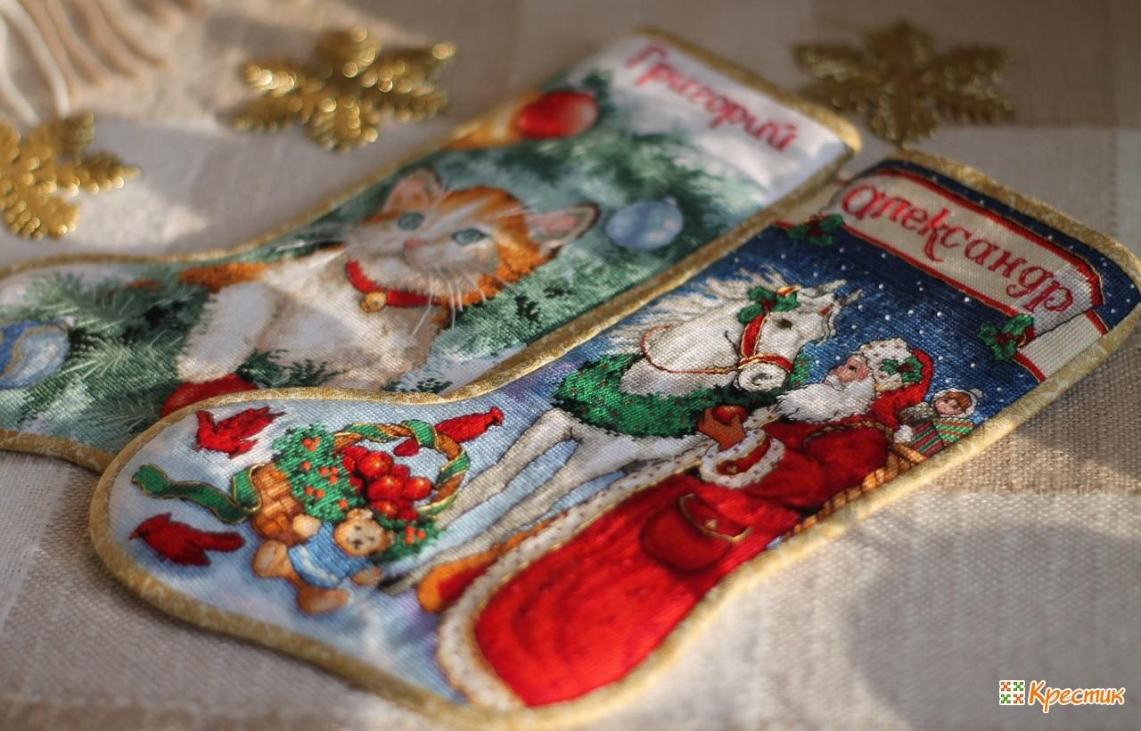 Рождественские носки для подарков своими руками