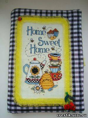 Обложка на тетрадь с рецептами «Дом, милый дом»
