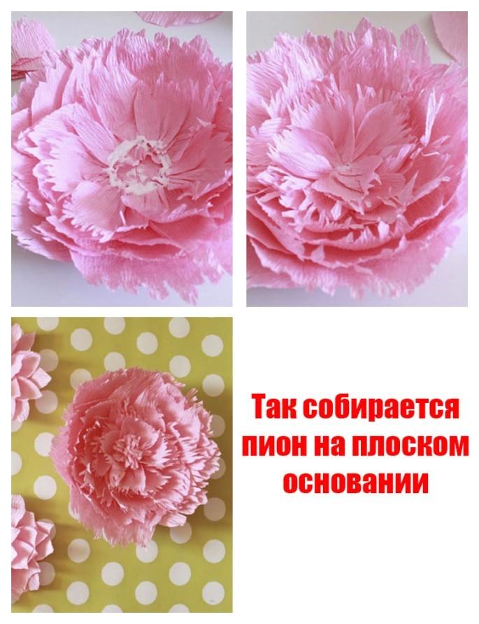 сборка цветка из гофробумаги