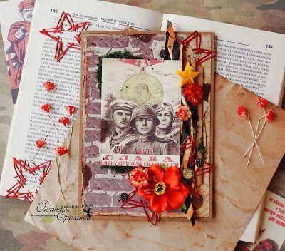 открытка с фото солдат
