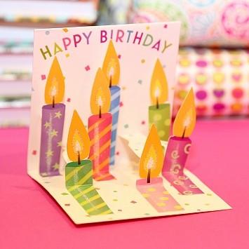 объемная открытка на день рождения