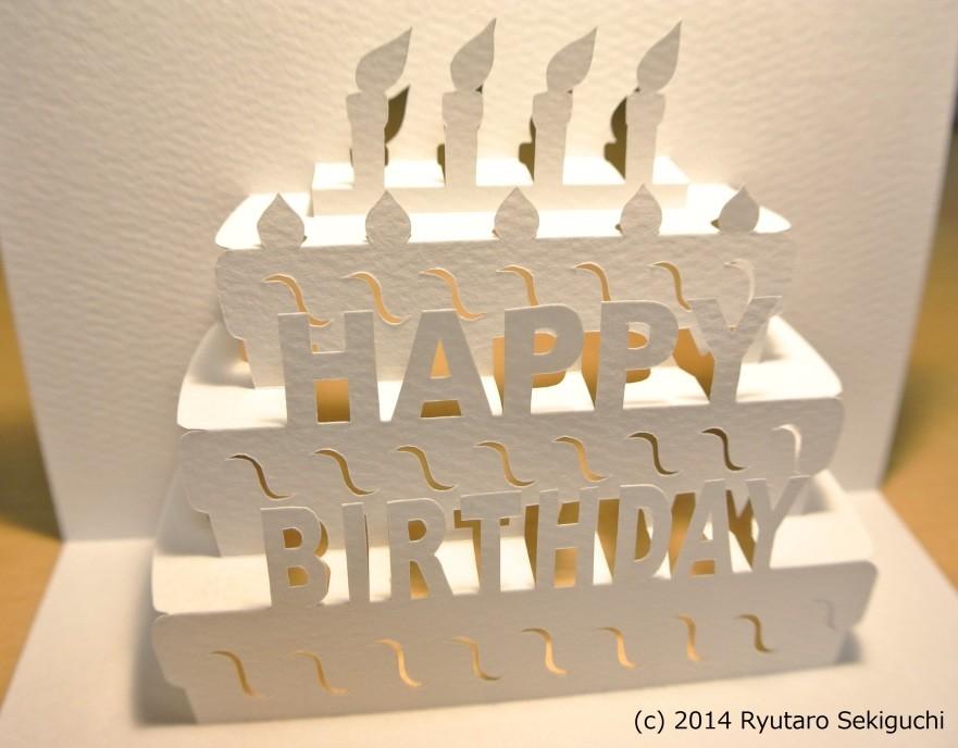 объемная открытка своими руками на день рождения