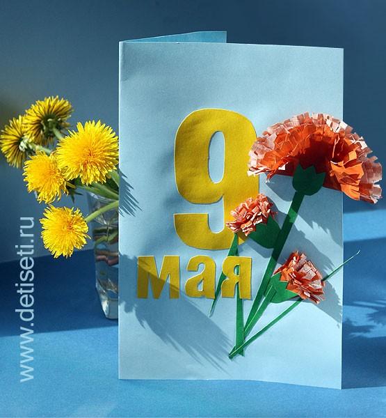 Открытка с цветами из бумаги