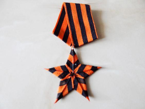 звезда-медаль на 9 мая