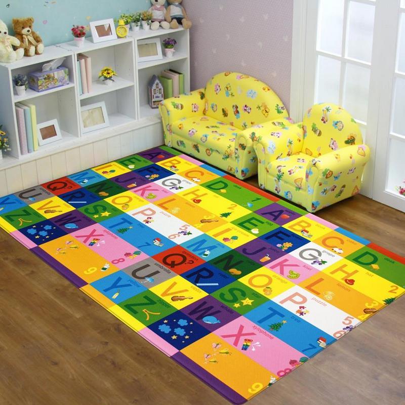Школьный коврик