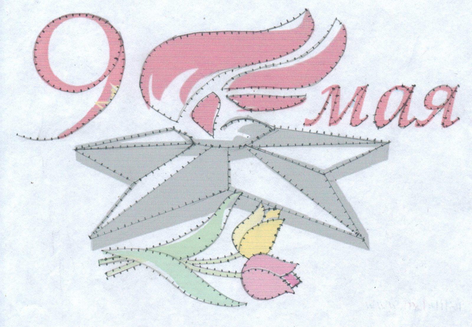 схема для открытки