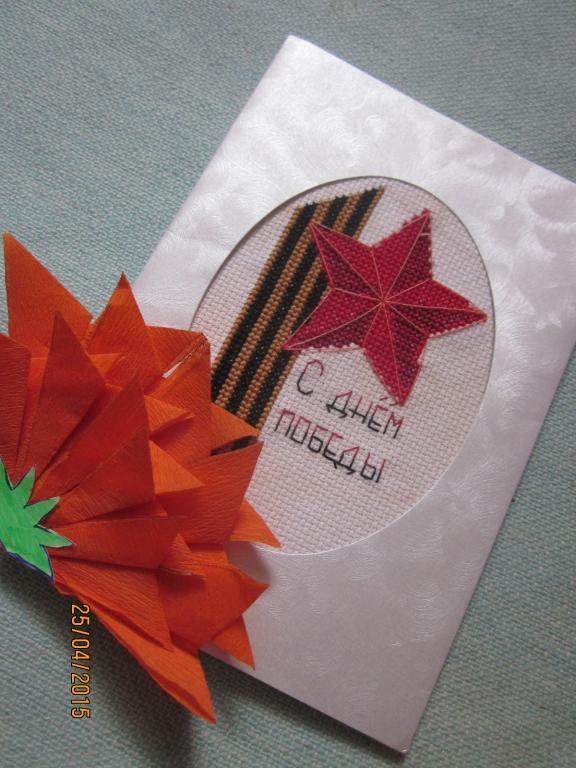 вышивка открытки своими руками