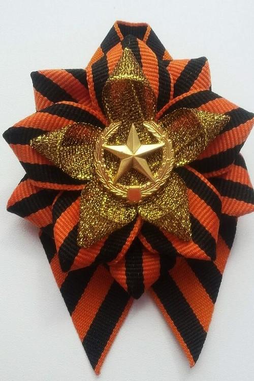 Звезда канзаши