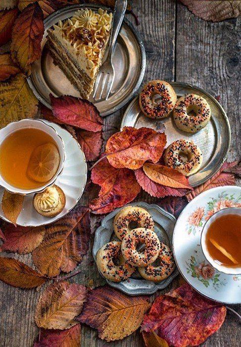 Чаепитие осенью